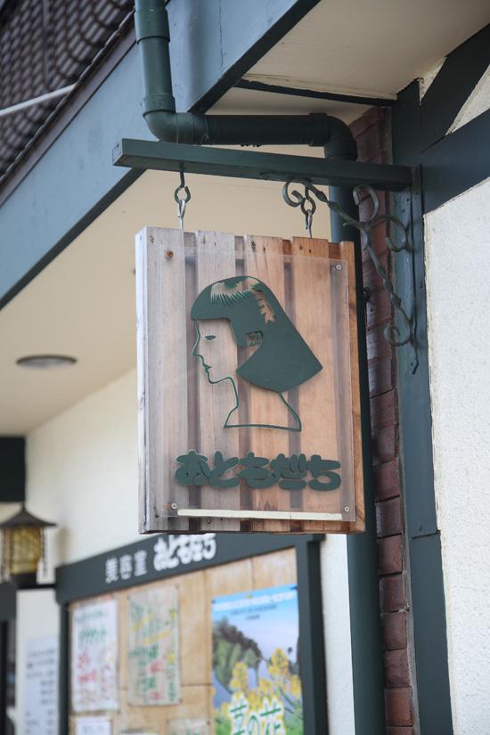 Ohno_Ginza_Chara_T9272.jpg