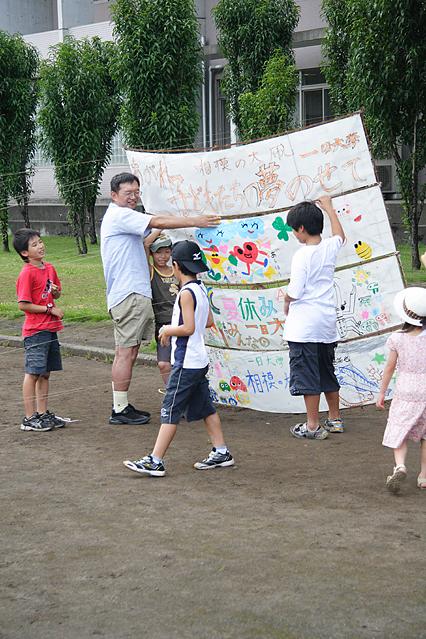 ichinichi_daigaku012.jpg