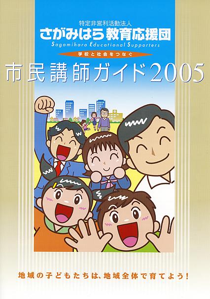 itinichi_gakkou05.jpg