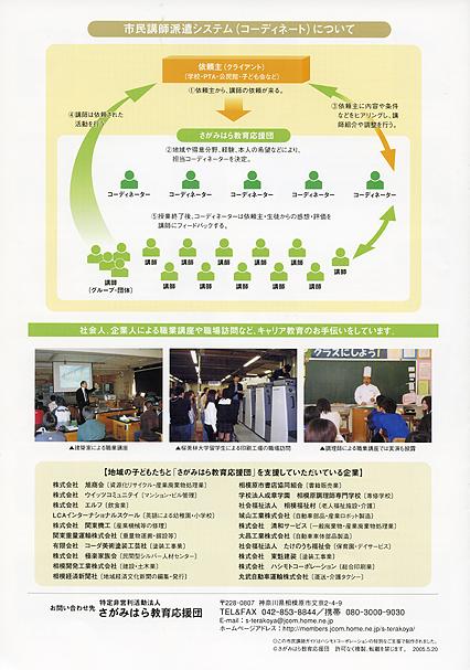 itinichi_gakkou06.jpg