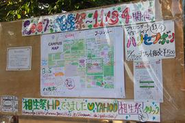 sagajo2007festa_064.jpg