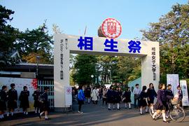 sagajo2007festa_071.jpg