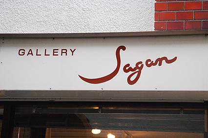 sagan_window05WEB.jpg