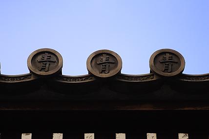 seityuji26.jpg