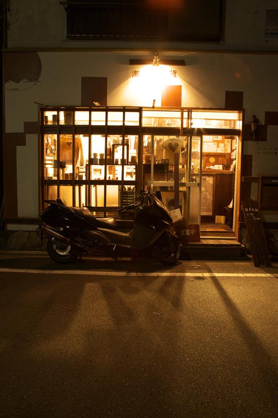 umifuku16T.jpg