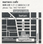 usagiTEN_naruco_mapWEB.jpg