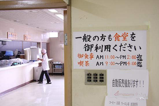 yakusyomeshi02.jpg