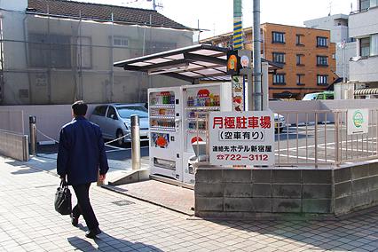 自動販売機N02.jpg