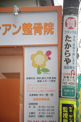 Ohno_Ginza_Chara_T9282.jpg