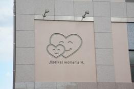 Ohno_Ginza_Chara_Y9345.jpg