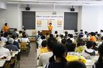 ichinichi_daigaku008.jpg