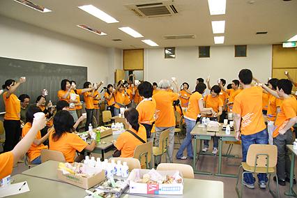 ichinichi_daigaku018.jpg