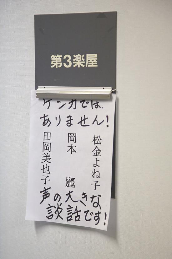 katazuketai_23WEB.jpg