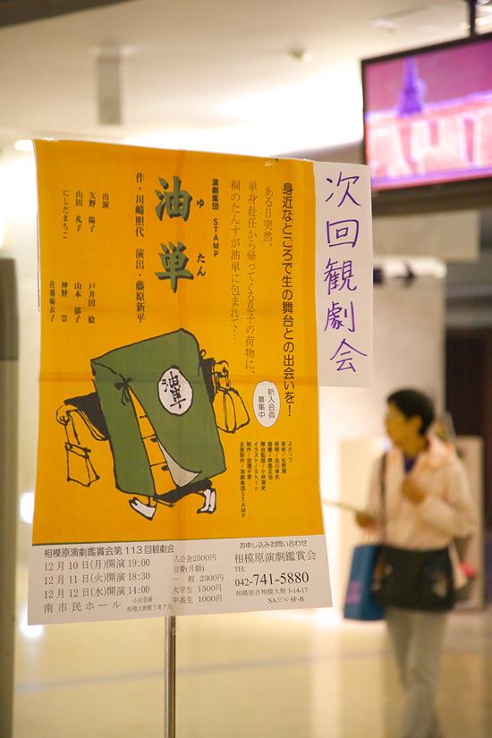 katazuketai_24WEB.jpg