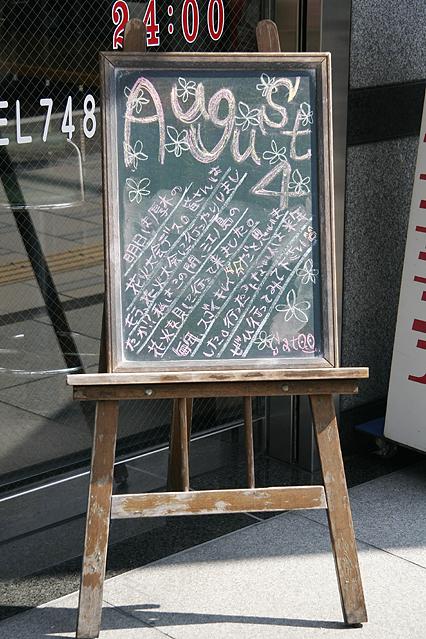 kokuban01.jpg