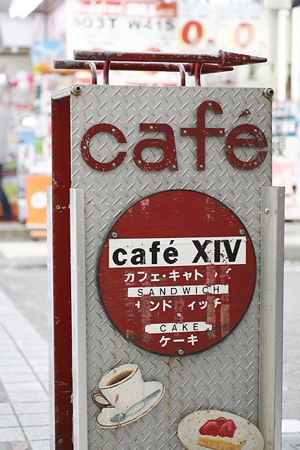 kokuban10.jpg