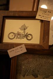 umifuku28T.jpg